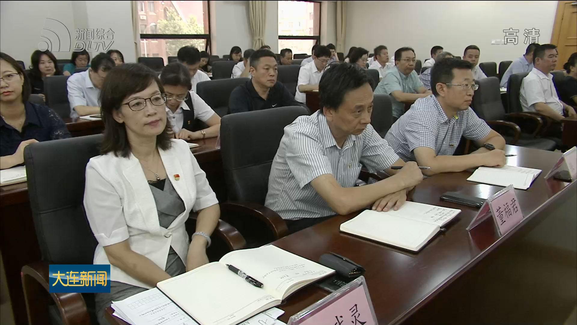 巡察组全面反馈十二届市委第五轮巡察情况