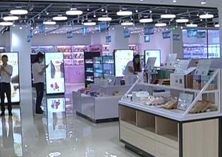 自贸区跨境商品体验店市内开分店