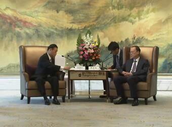 谭成旭会见日本国会参议院对策委员会委员长