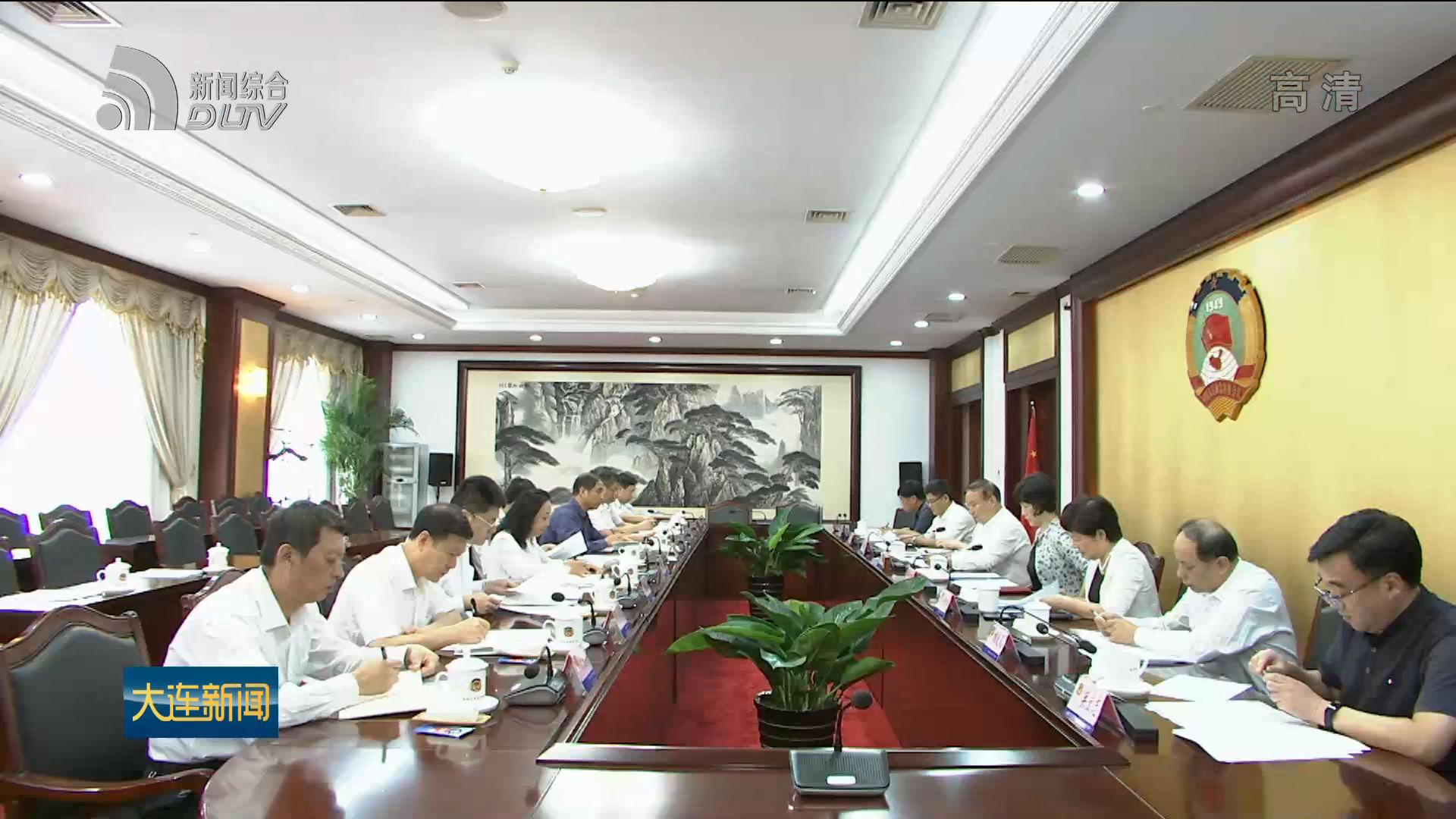 市政协召开十三届十四次主席会议