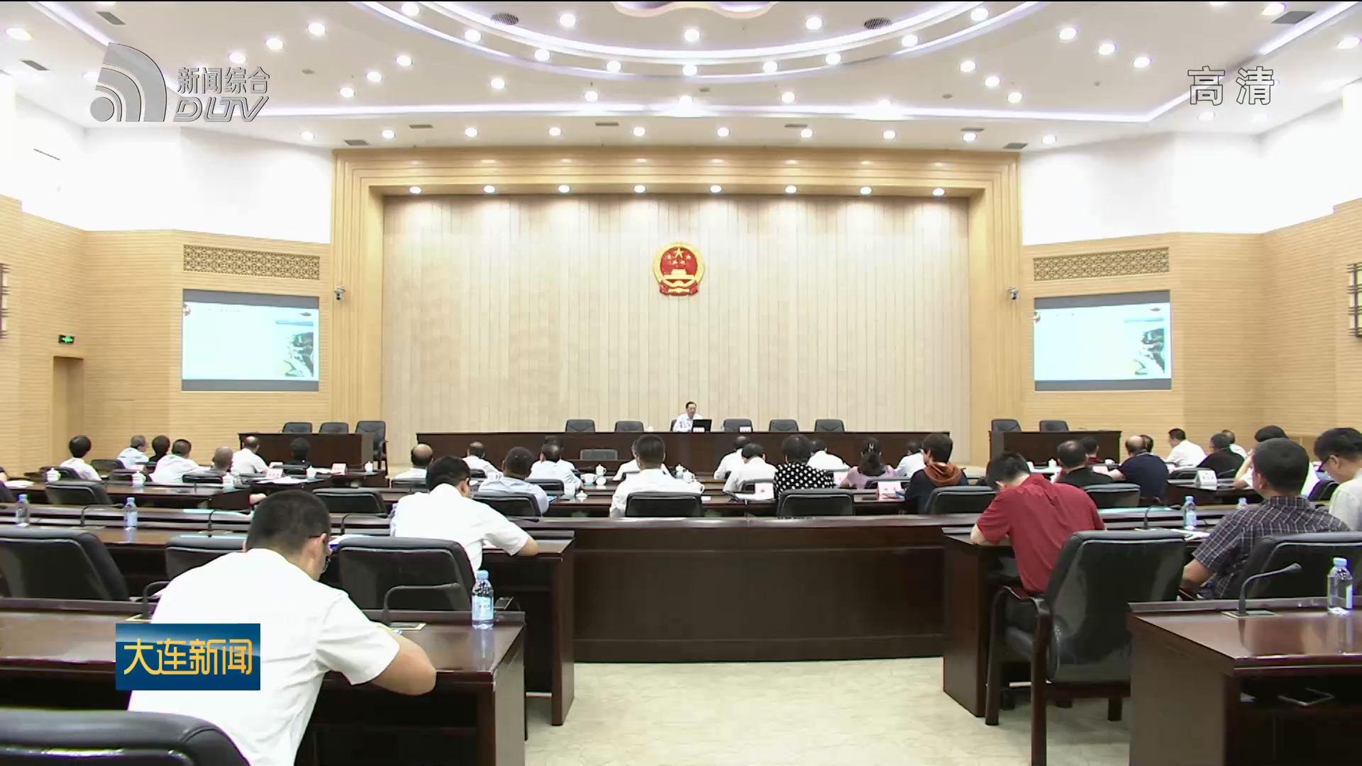 市人大常委会举办水资源管理条例法制讲座