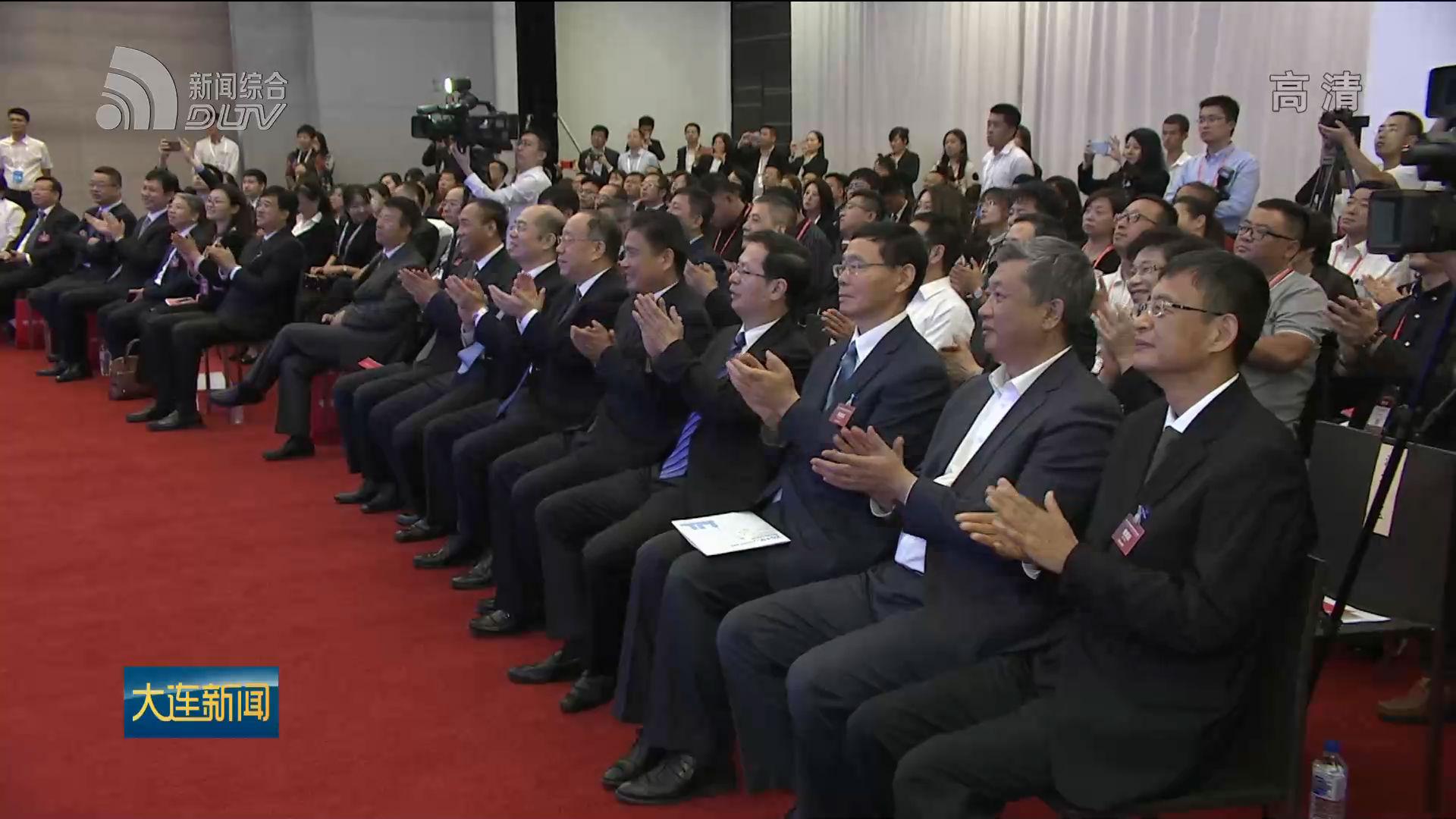 中国数交会举行数字经济项目签约暨揭牌仪式