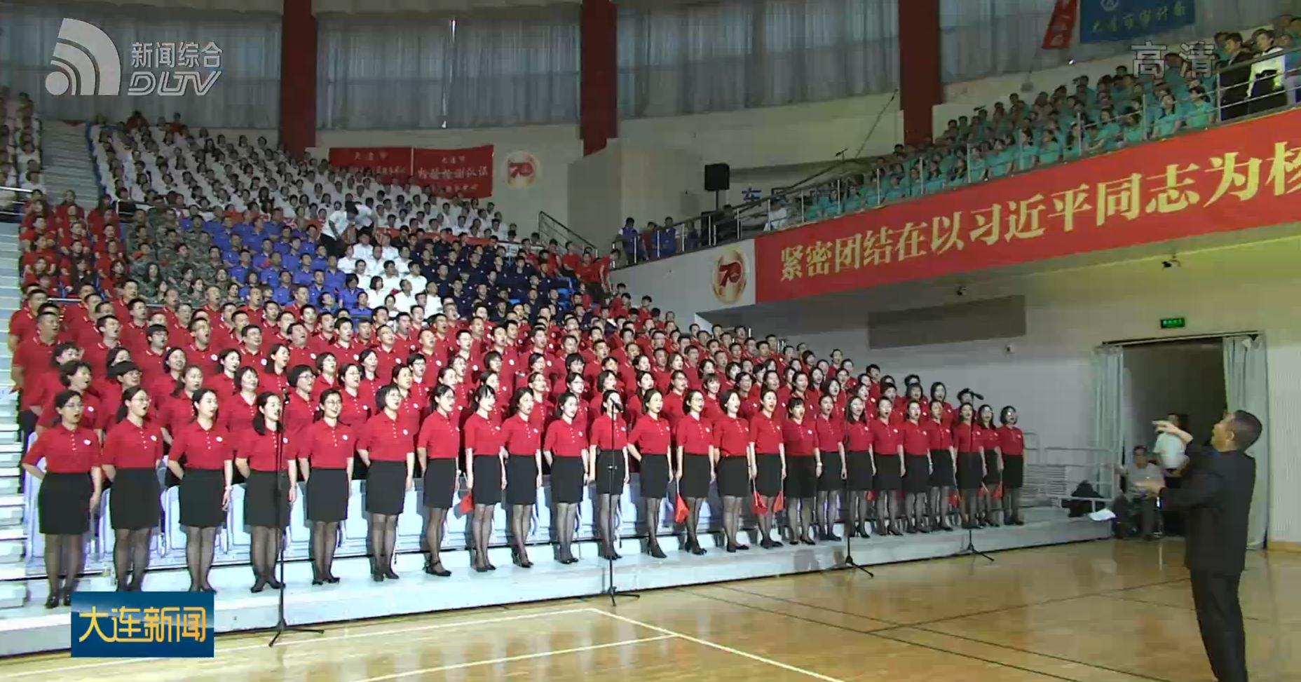市直机关庆祝新中国成立70周年合唱展演举行
