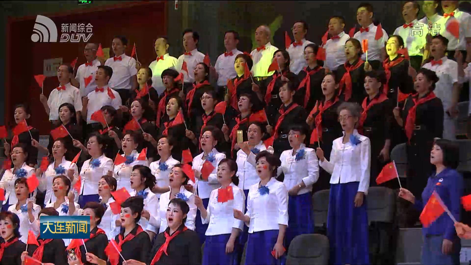 """""""百團唱響·我和我的祖國""""群眾合唱展演啟幕"""