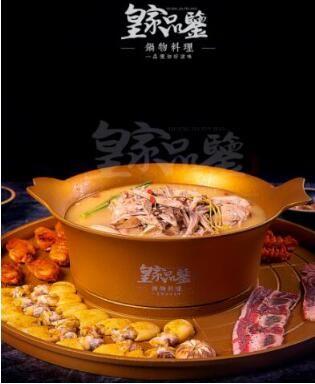 皇家品鉴烤涮一体是一种全新的锅物料理 备受人?#20146;?#25447;