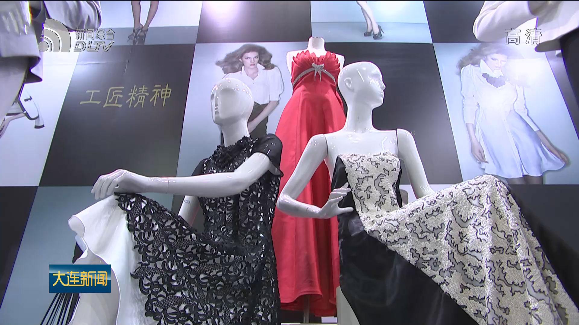 """""""三品战略""""助力我市服装产业高质量发展"""