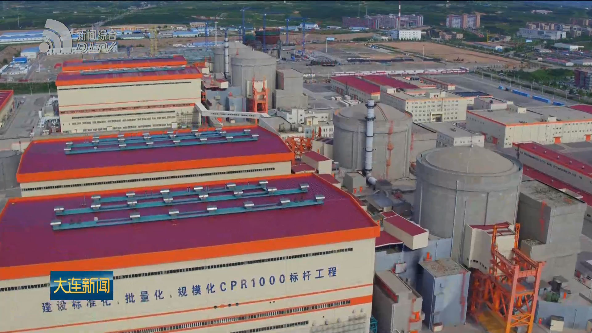 2019年红沿河核电站上网电量再创新高