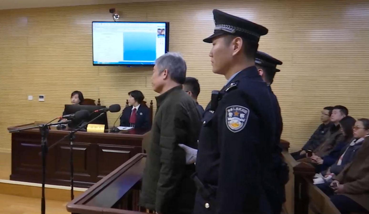 盧壬子、張涵迪敲詐勒索尋釁滋事案一審宣判