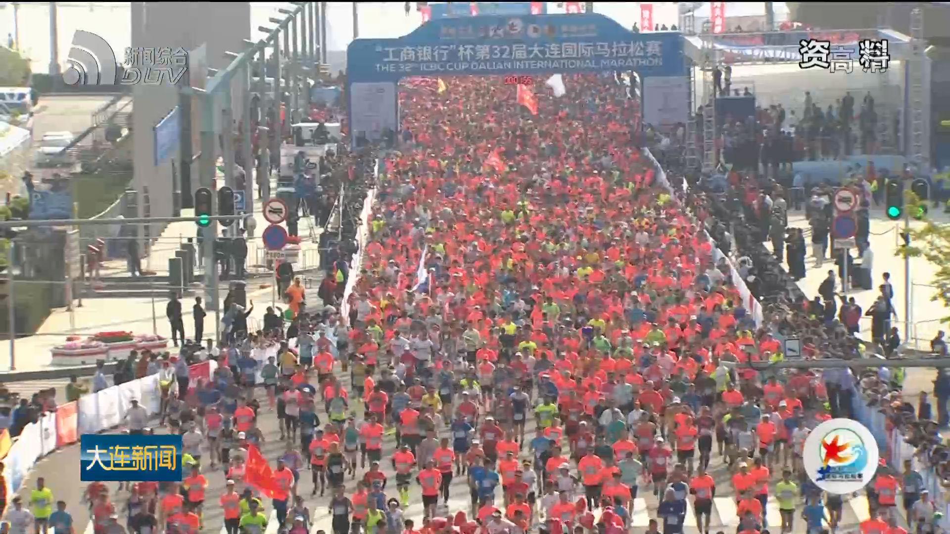 第33屆大連國際馬拉松比賽路線發布