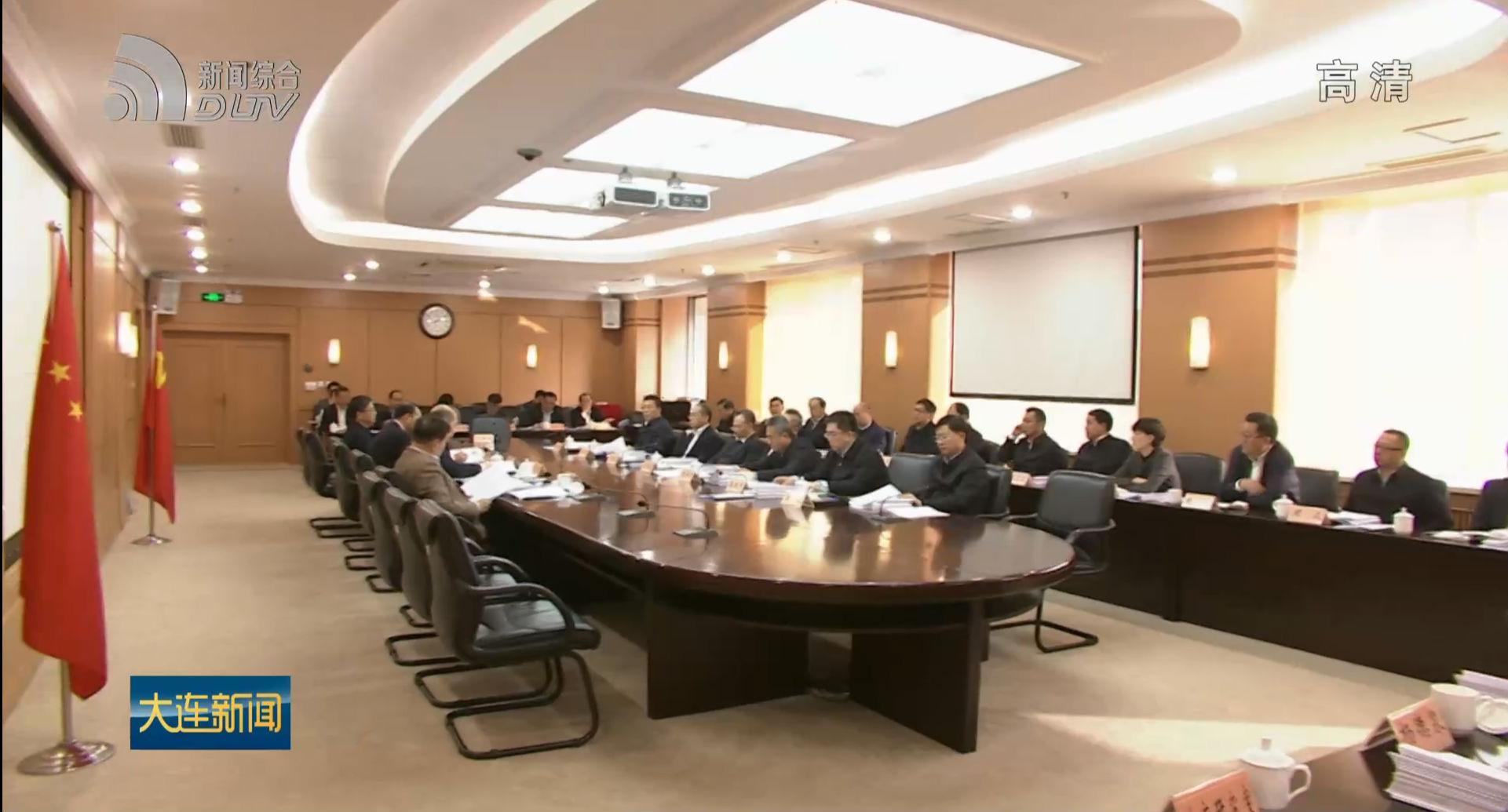 市委常委會召開會議