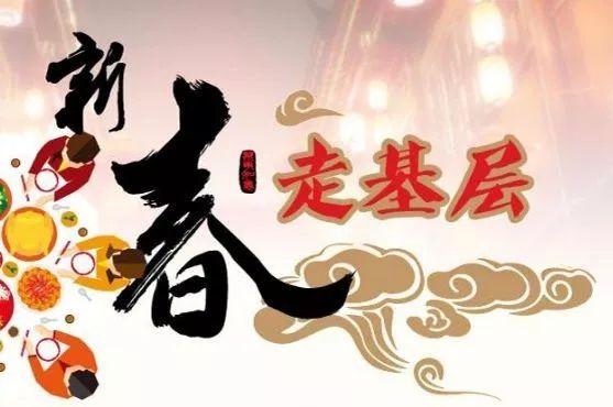 春节假期一波广播大餐等你来品尝