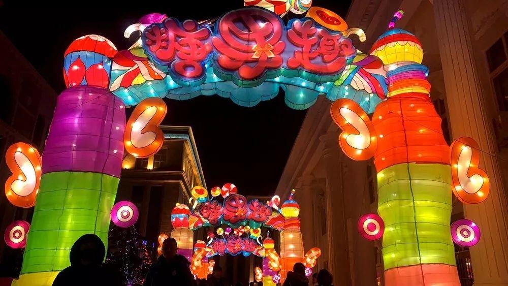 大連金石灘新春花燈會璀璨亮燈