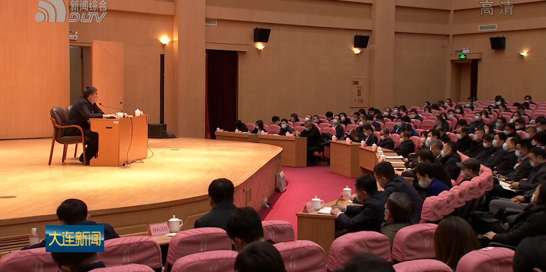 黨的十九屆五中全會精神省委宣講團來連宣講