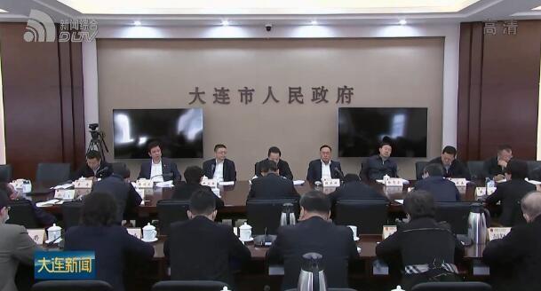 市政府黨組召開擴大會議暨理論學習中心組專題學習會議