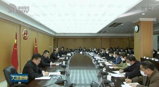 市人大常委會黨組召開擴大會議