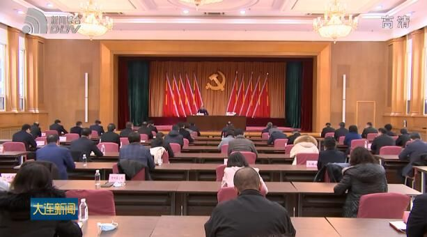 市委宣讲团宣讲党的十九届五中全会精神