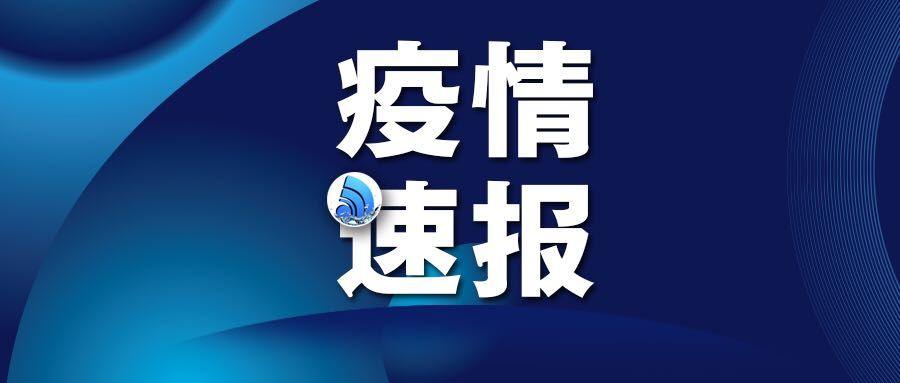 新增1例,遼寧累計確診122例