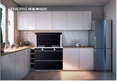 廚房必備利器,集成灶十大品牌浙派貼心搞定廚房麻煩事