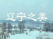 靜-屠冬鑫