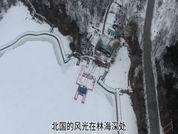 冰雪遼寧-關智予