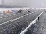 遼寧省首屆全民冰雪運動會—鯨視頻