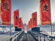 臥龍湖冬捕節-費豪