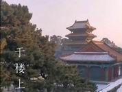沈陽北陵公園