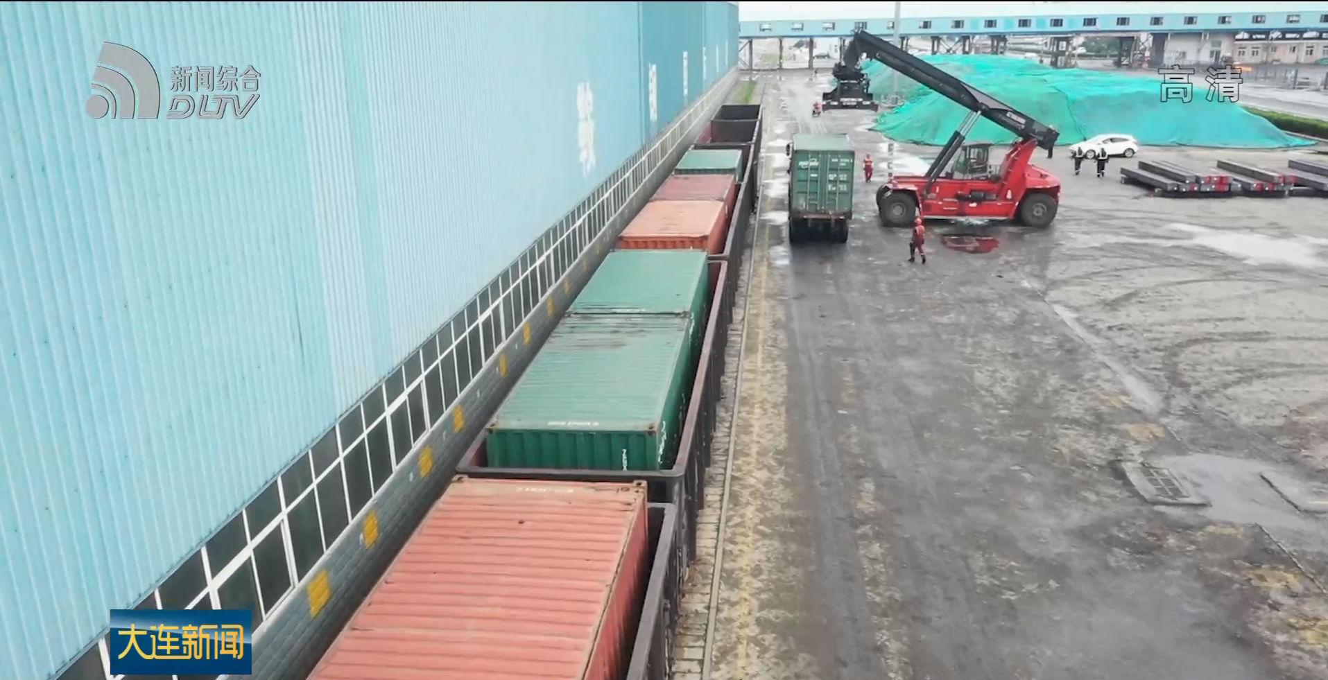 大连港首条港区协同循环班列开通