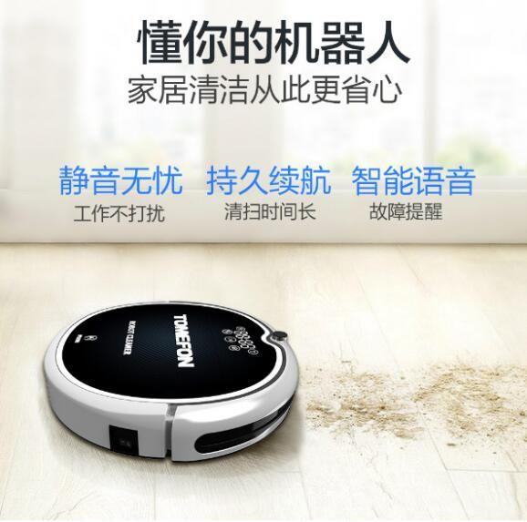 扫地机器人哪个牌子好?更懂清洁的智能产品