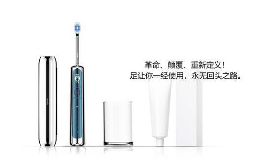 电动牙刷哪个牌子好?它隽永优雅贵奢无限