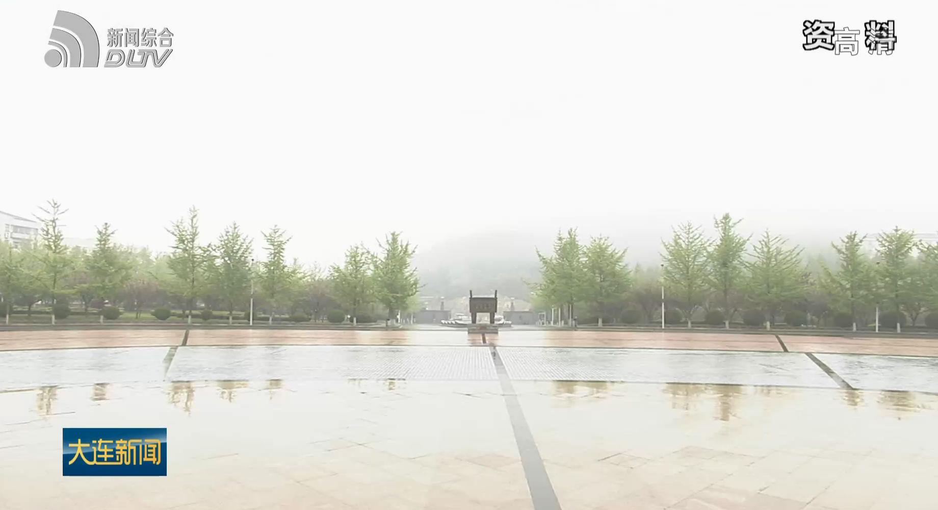 雨情最新预报 20号天气放晴