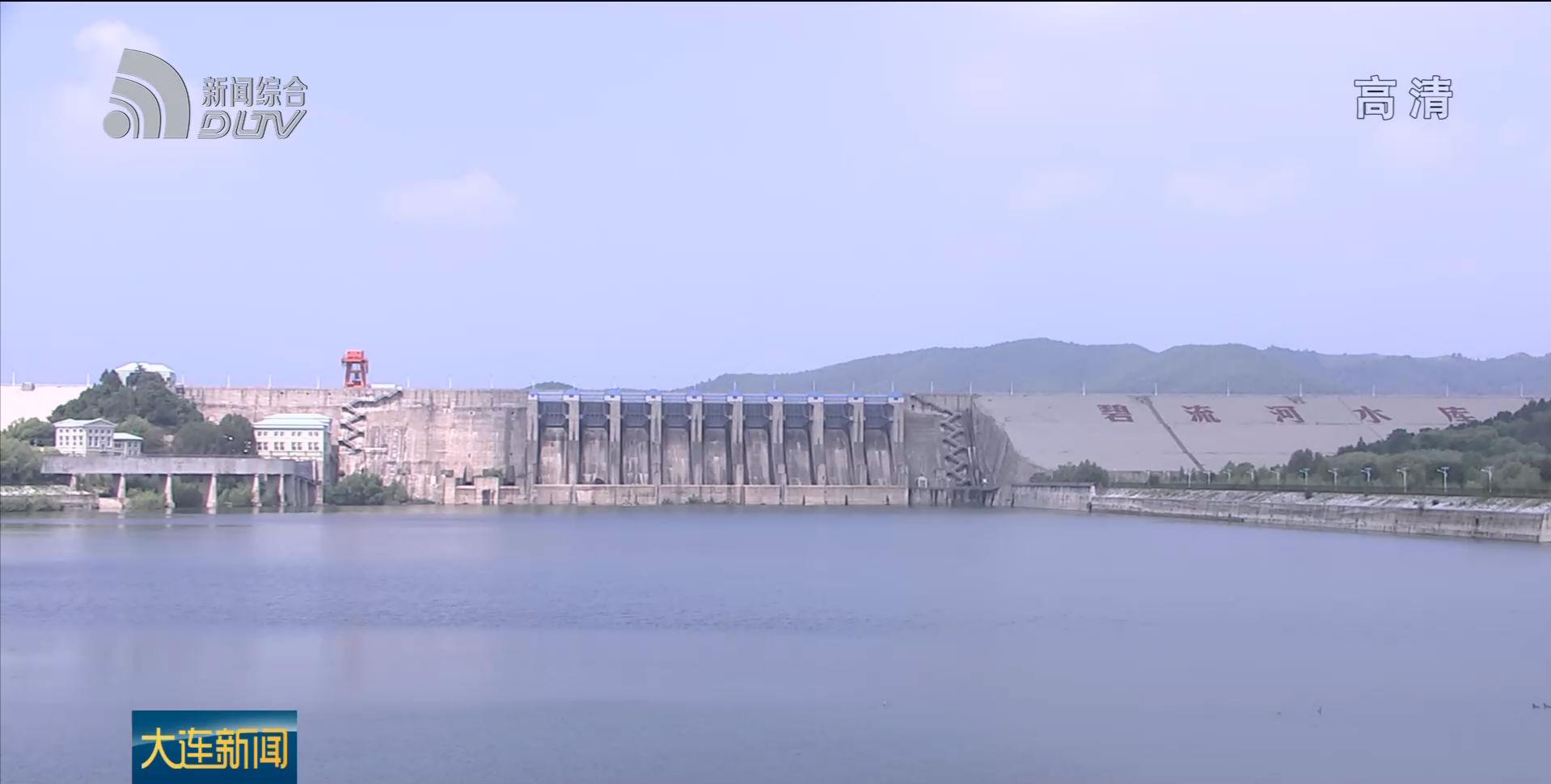 全市204座水库总蓄水量近12亿立方米