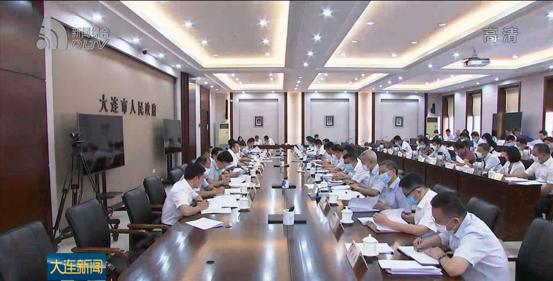 市政府召開第八十一次常務會議
