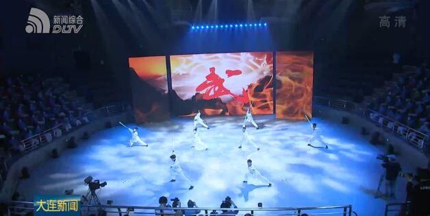 第三屆遼寧國際武術文化節在連啟幕