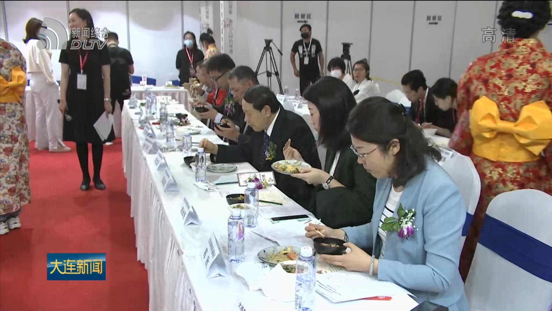 中日(大連)博覽會舉辦系列交流活動