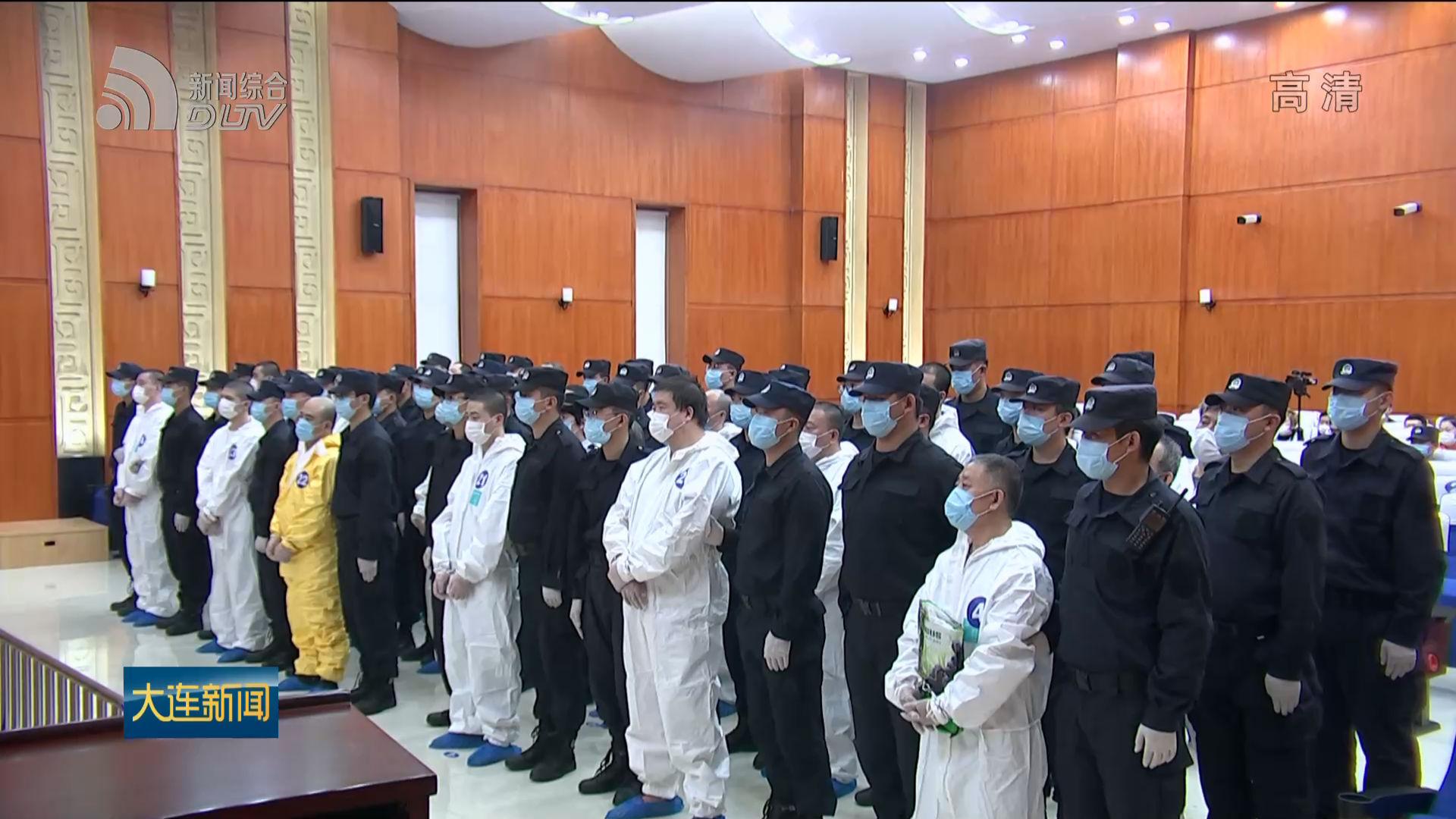 徐氏家族涉黑案件一審公開宣判