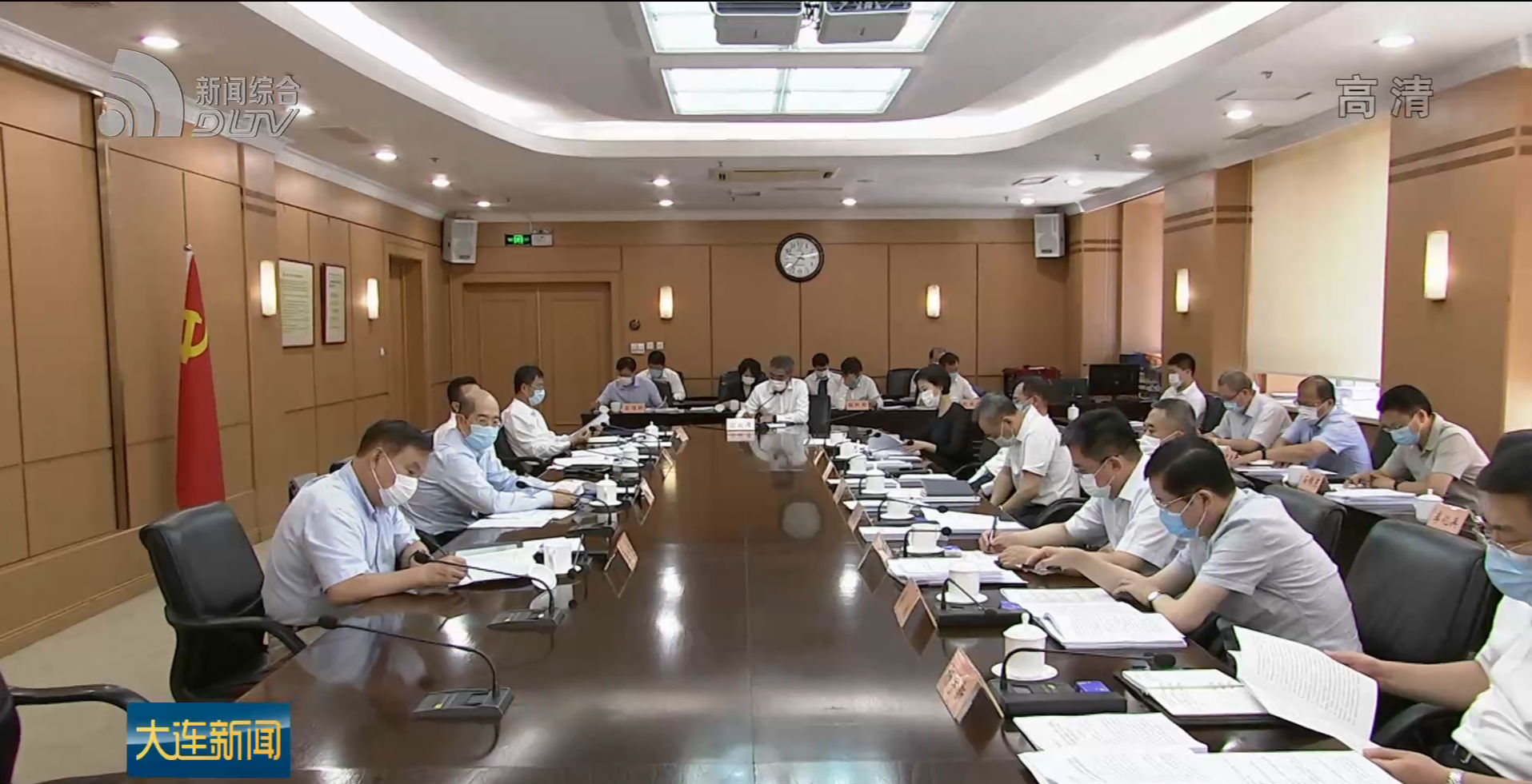 市委常委會研究部署營商環境建設產業發展