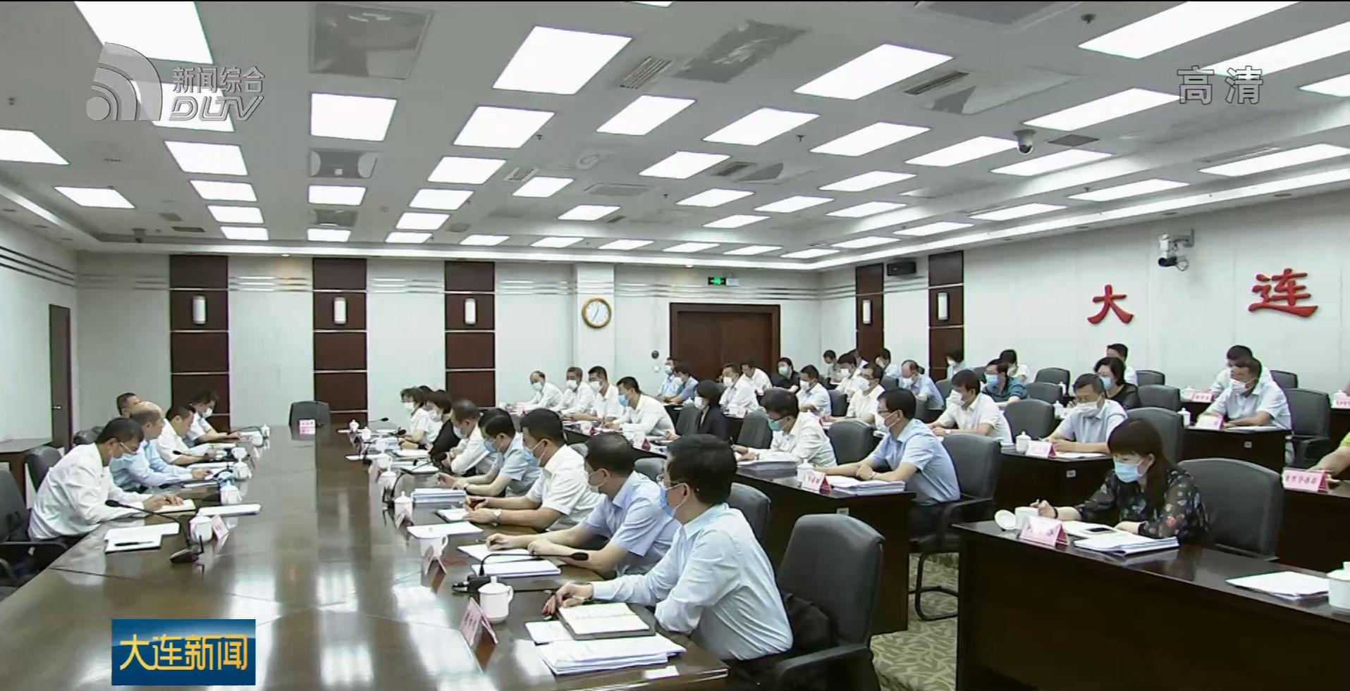 市統籌推進疫情防控和經濟社會發展工作指揮部召開會議