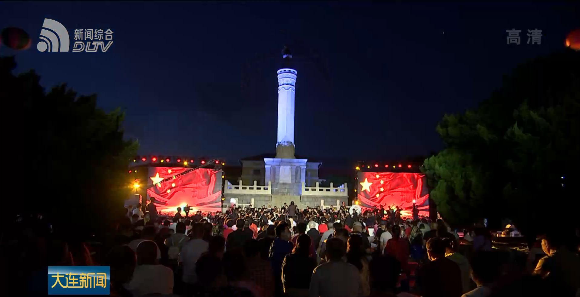 我市舉行紀念抗戰勝利75周年系列活動