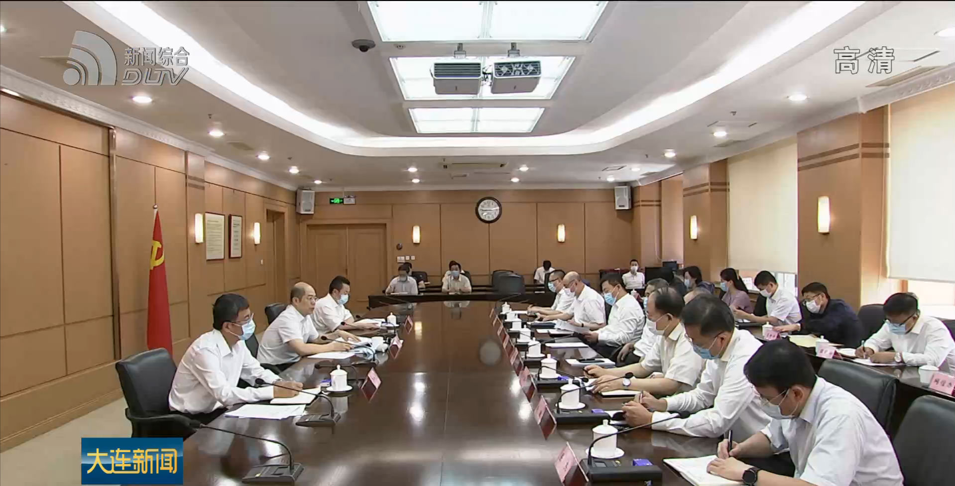 市委全面依法治市委員會召開第三次會議