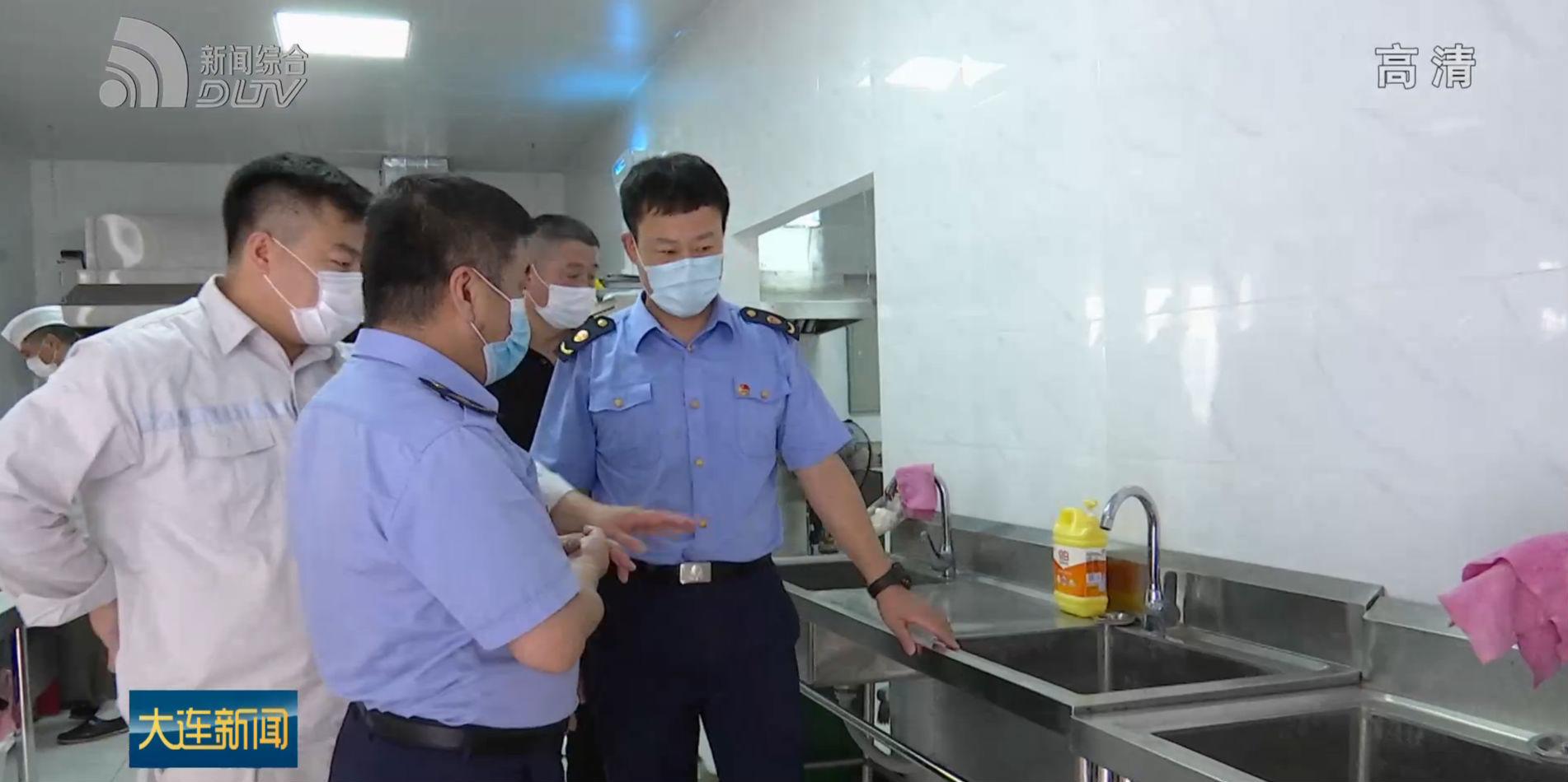 建筑工地食品安全專項整治行動