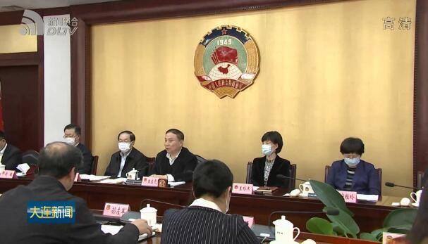 市政协召开十三届三十四次主席会议