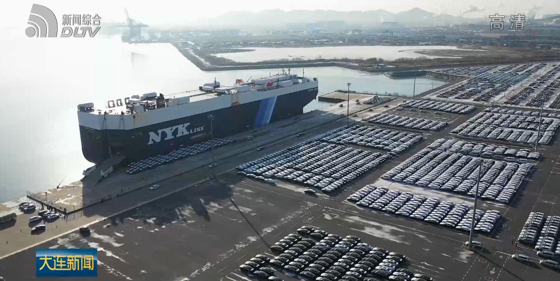 大连港加快建设商品车转运中心