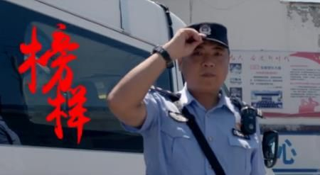 《榜样》鲍志斌