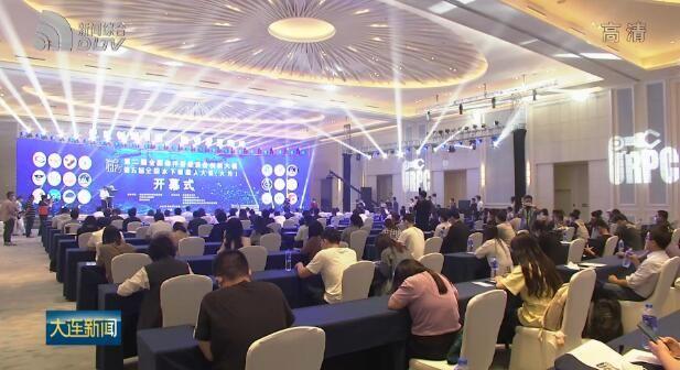 2021全国水下机器人大赛(大连)暨人工智能与水下机器人高峰论坛开幕